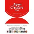 media_japan