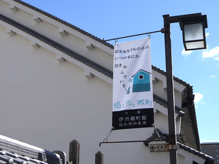 photo_nakumushi_hata02