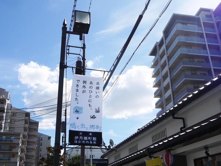 photo_nakumushi_hata03