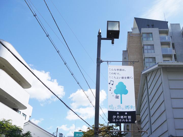 photo_nakumushi_hata04