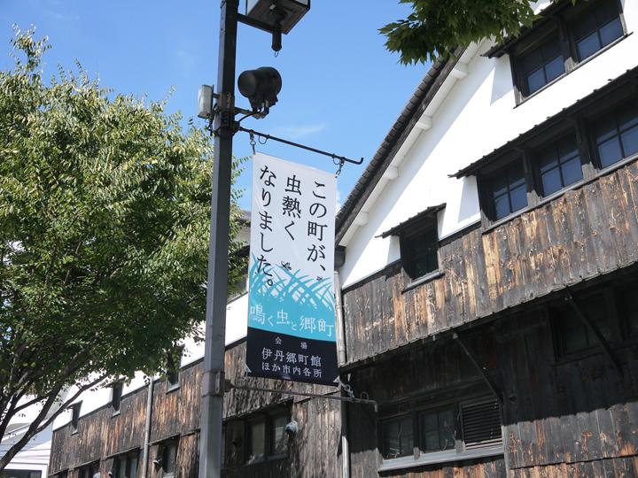 photo_nakumushi_hata05