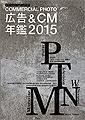 media_com